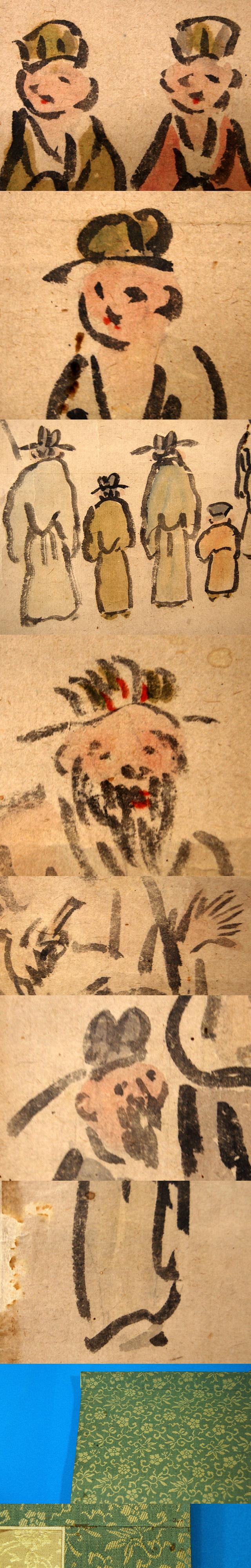 寺崎広業の画像 p1_4